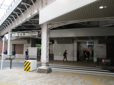 02神田駅南口