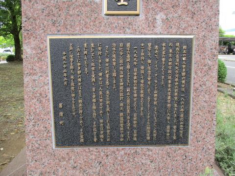 81本多静六記念館5