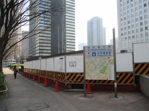 28東京水道発祥の地