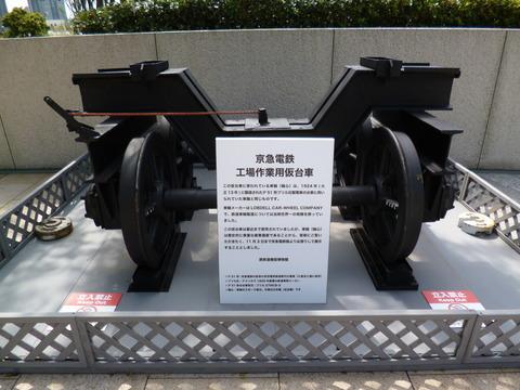 36原鉄道模型博物館3