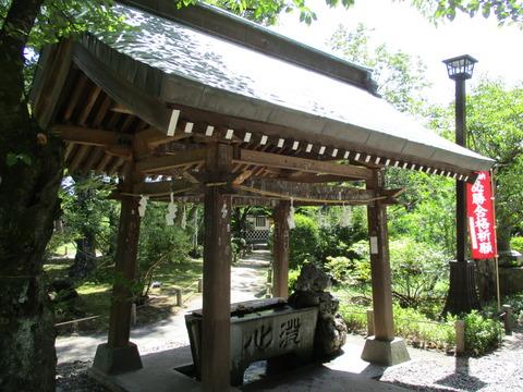 227懐古神社2