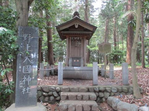 211野上大國神社2