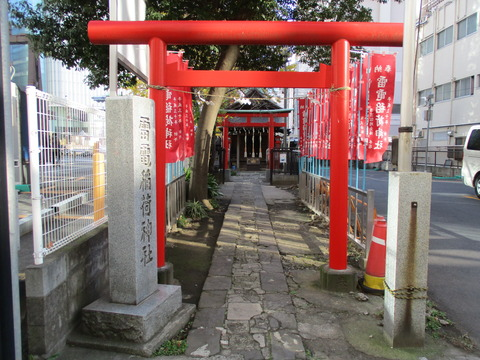 04雷電稲荷神社1
