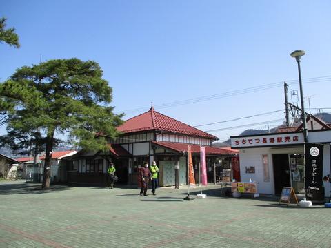 75長瀞駅2
