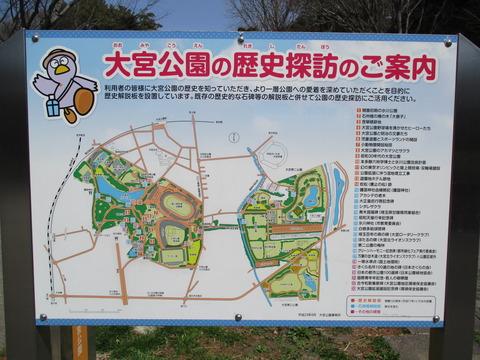 58公園出口3