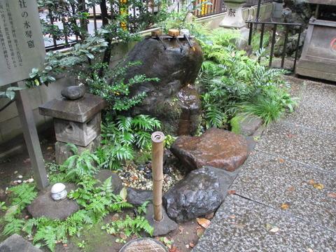 59恵比寿神社の水琴窟1