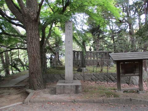61日野俊基墓4