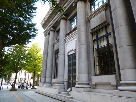 125旧東京三菱銀行横浜中央支店2
