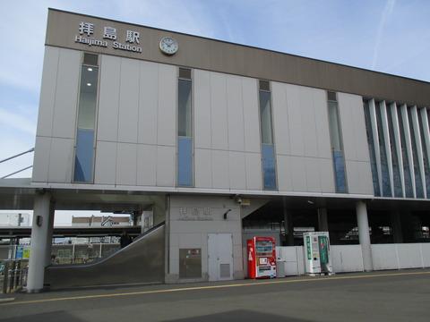 02拝島駅