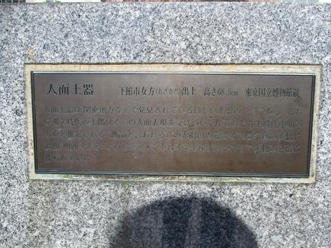 123下館駅4