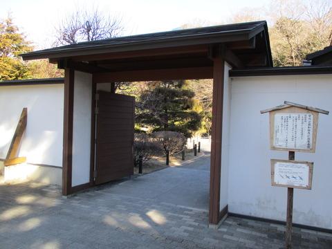20和館及び復原庭園