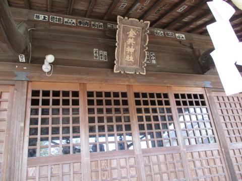 195金井神社6