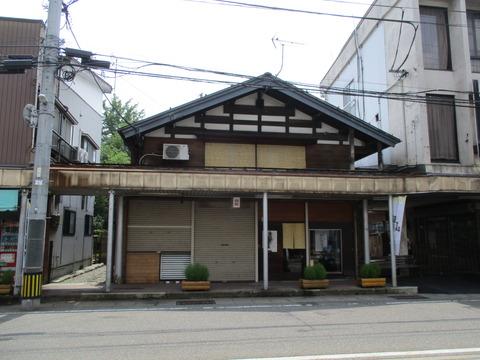47今成漬物店
