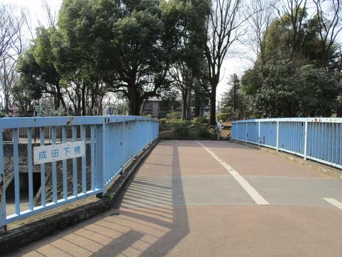239成田下橋