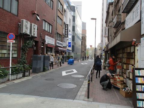101神田古書店街3