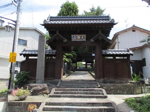 118光岳寺山門(足柄門)