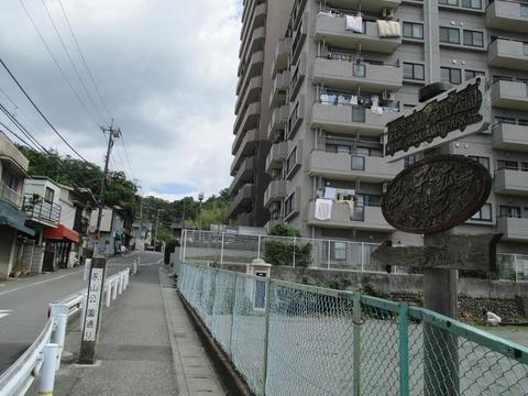 07永山公園通り1