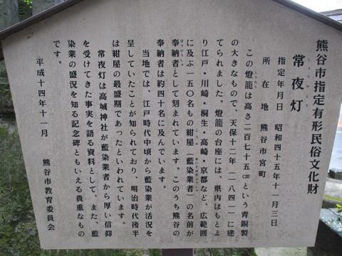 32高城神社11