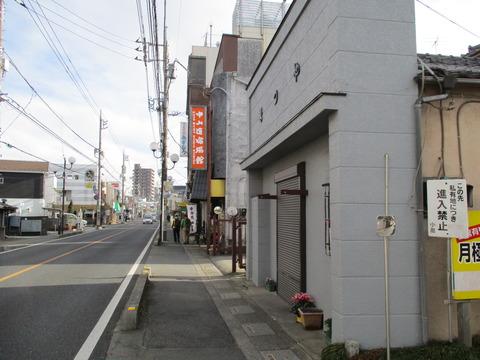 171中山道宿場館1