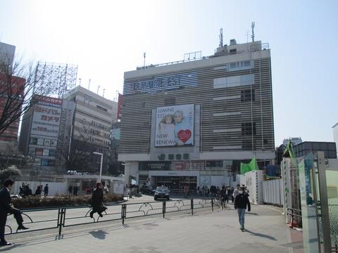 02新宿駅