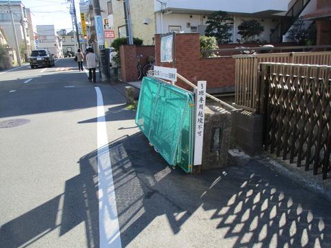 50富士塚橋1