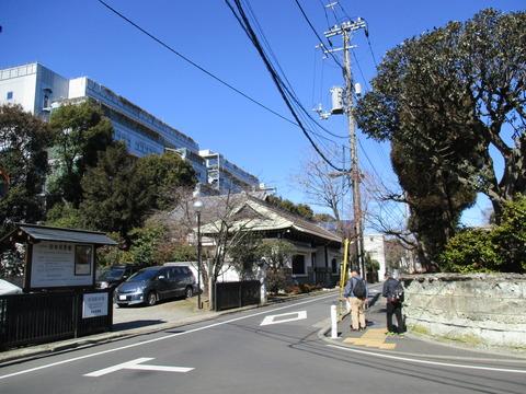 86日本民藝館1