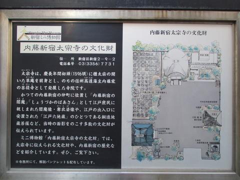 22太宗寺2