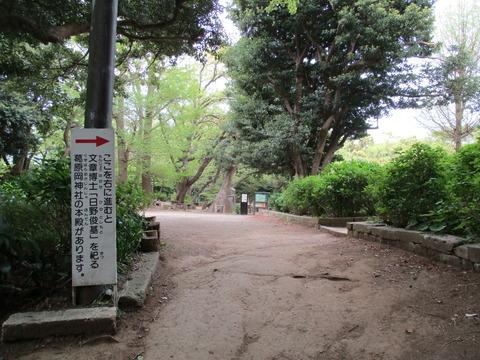 28葛原岡神社1