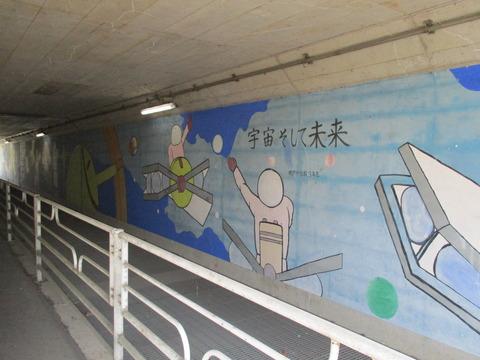 81トンネル5