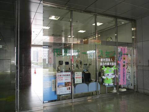 01市民サービスセンター