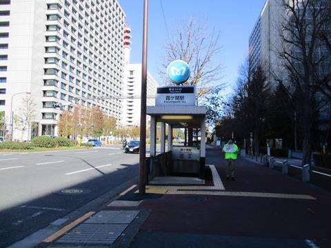 76霞ケ関駅