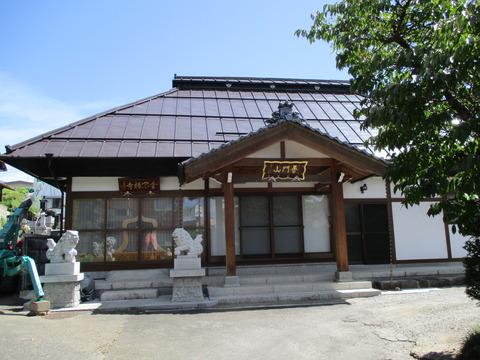 47全宗寺・福徳稲荷4