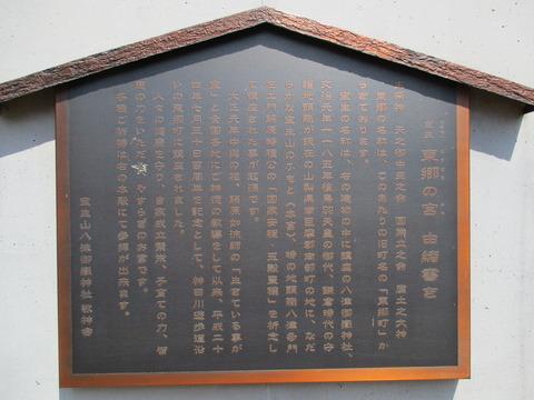 102八津御嶽神社5