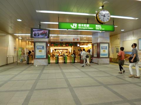 02桜木町駅