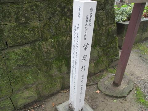 31高城神社10