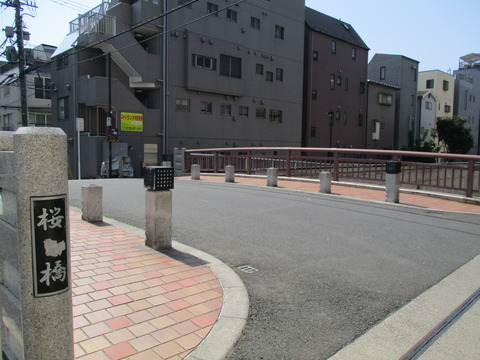 110桜橋