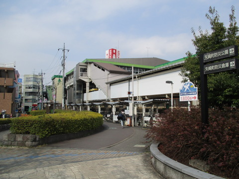 150府中本町駅ゴール1