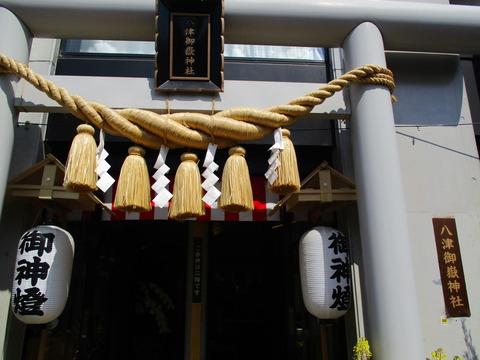 100八津御嶽神社3