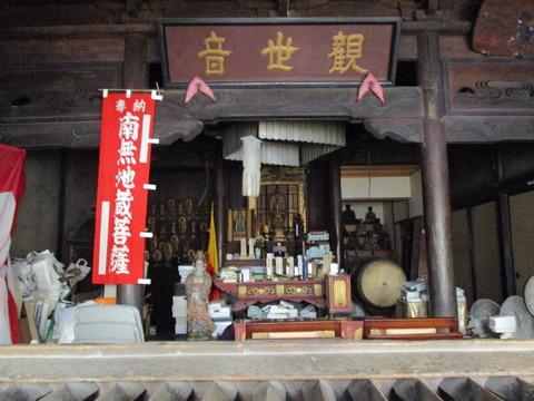 68浄念寺8