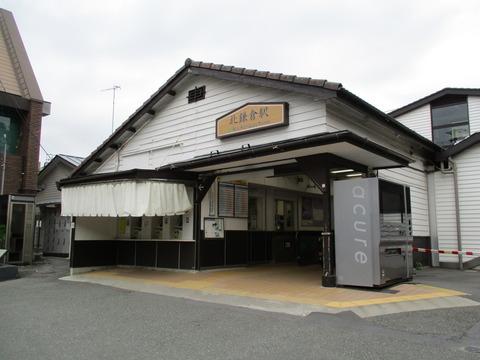 01北鎌倉駅
