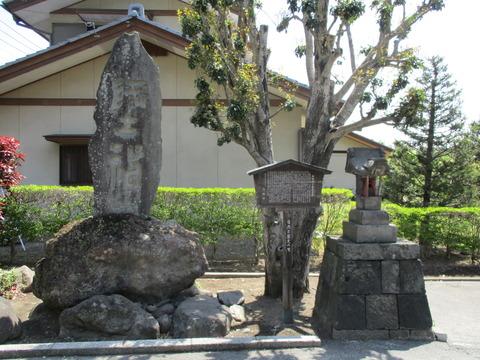 96地神塔と金毘羅様1