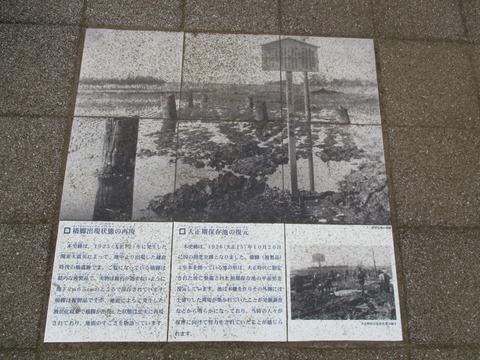 83旧相模川橋脚6