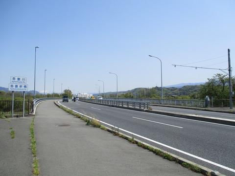 23吾妻新橋1