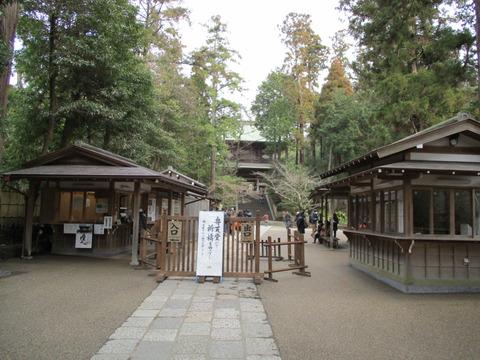 159円覚寺4