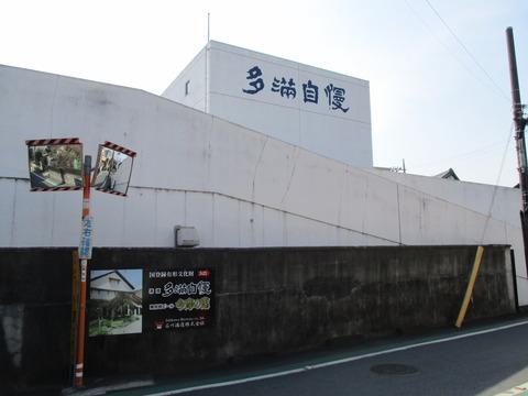186石川酒造1