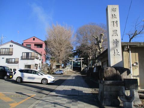 15羽黒神社1