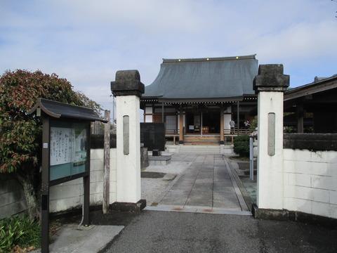 13観福寺2