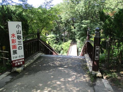 245酔月橋1