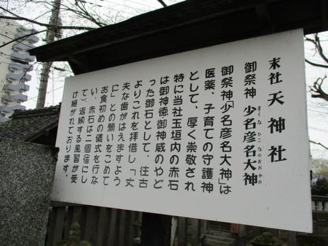 47高城神社26