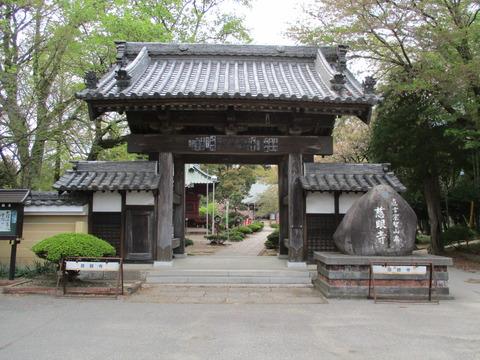 205慈眼寺3
